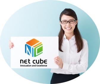 Netcube_会社概要
